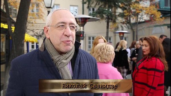 Николай Сванидзе — почётный член клуба ОЧЕНЬ ДЕЛОВЫЕ ЛЮДИ …
