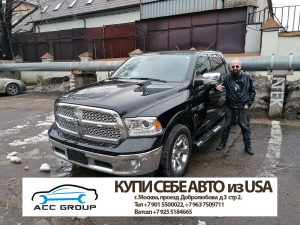 Cars from USA